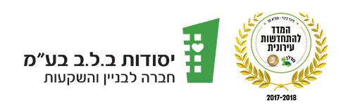 yesoodot_logo
